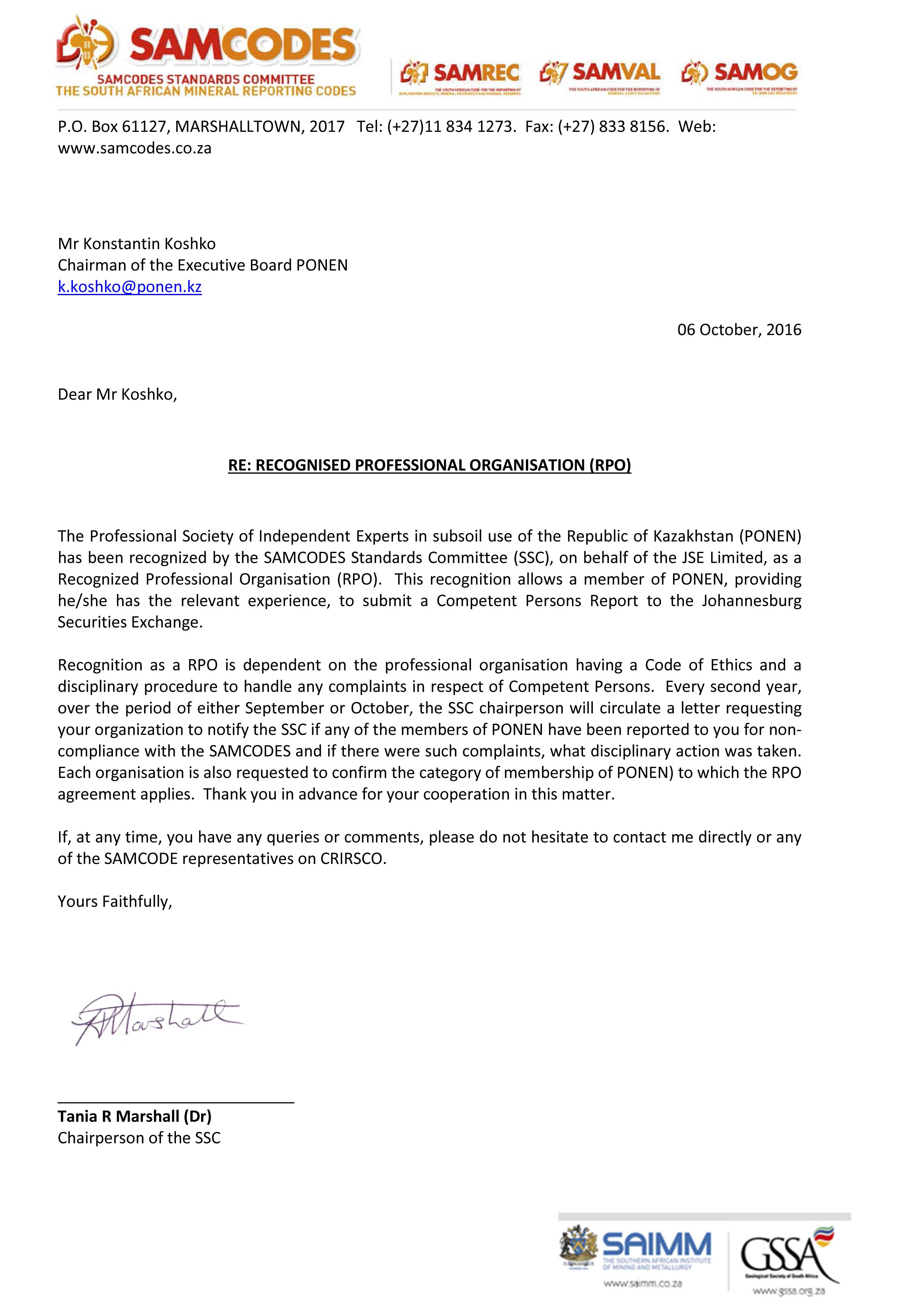 mutual recognition letter from south africa samcodes public 2016 the professional association of independent experts in subsoil use public association ponen was recognized by the samcodes standards committee